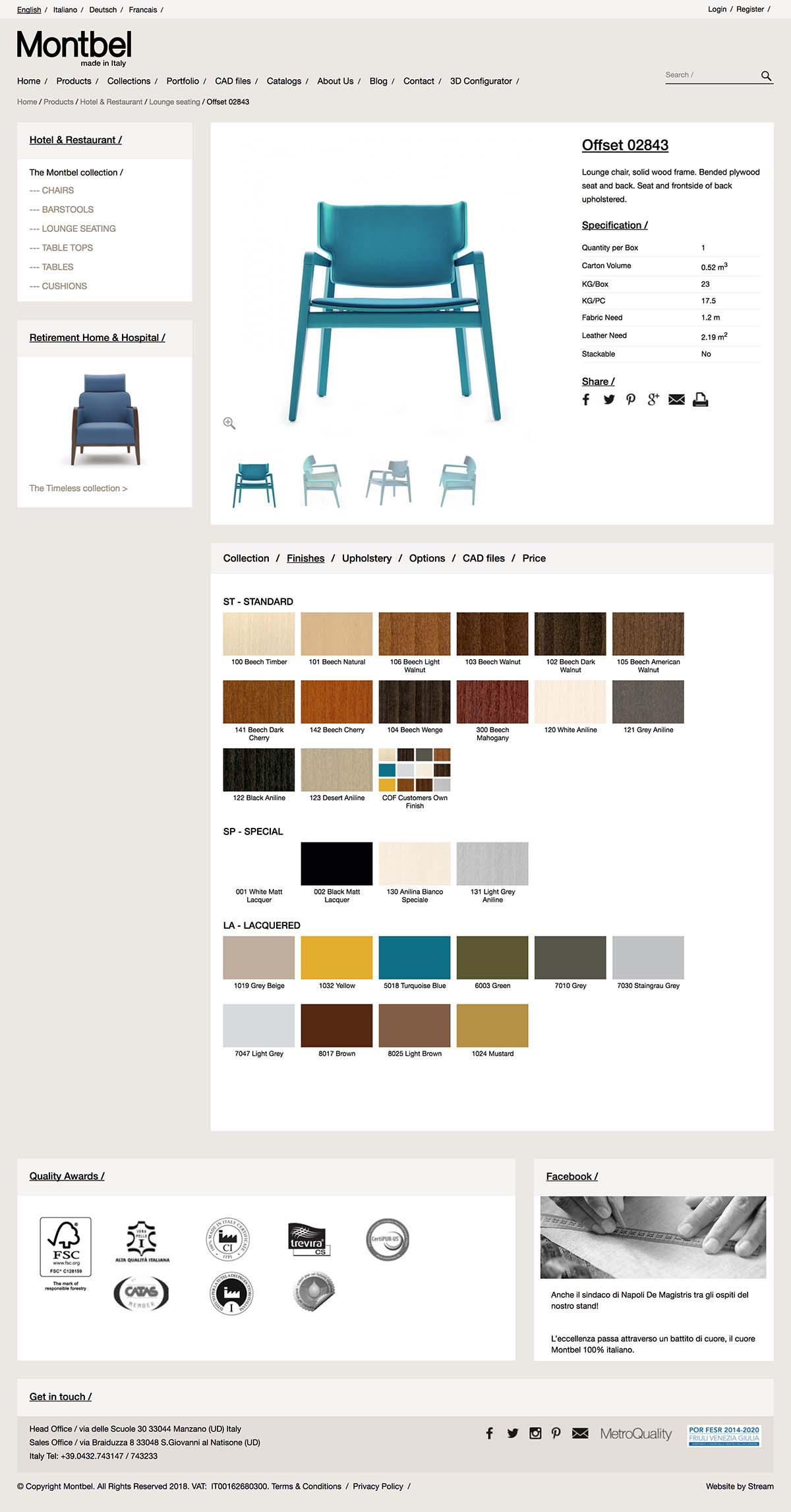 furniture website product page for Montbel